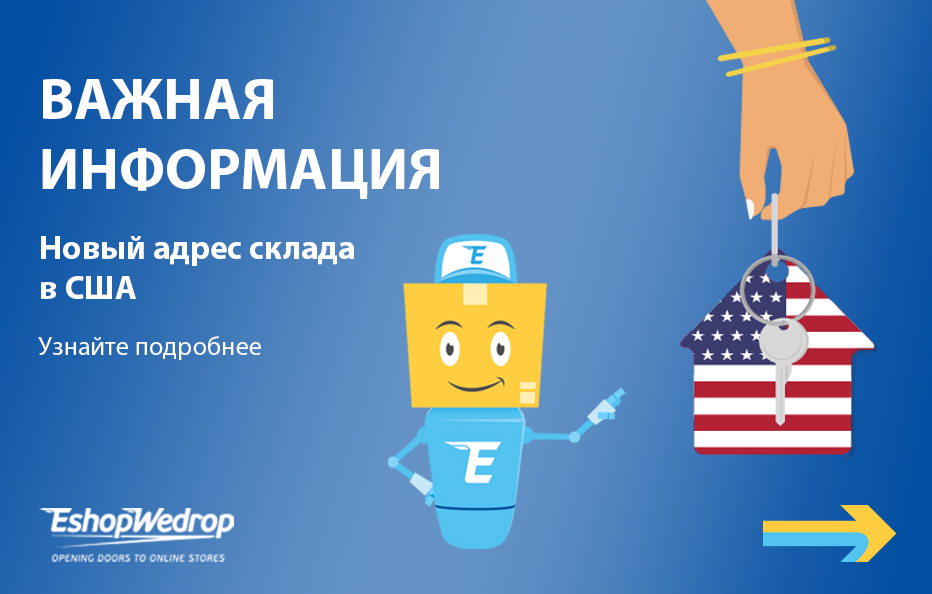 New USA EshopWedrop Address